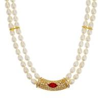 Perlenkette 750 / Gelbgold L 42,0 cm 1 Rubin 73 Brill. z.ca. 1,00ct 116 Suesswasserperlen Detailbild #1