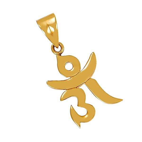 Anhänger 750 / 4,10gr Gelbgold Chin. Schriftzeichen Detailbild #1